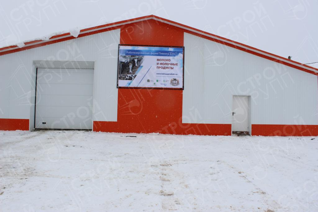 Реконструкция МФТ на 126 голов, Калужская область